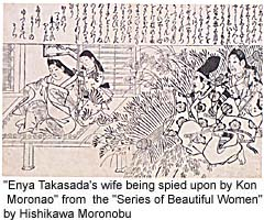 Enya Takasada's wife being spied upon by Kono Moronao